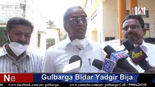 Arvind Belad MLA Ke Statement Ki Sajjad Ali Inamdar Ne Ki Saqt Muqalifat