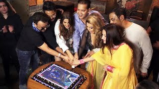 Rakhi Sawant Ne Rakhi Small Get Together Party | Bigg Boss 14 | Cake Cutting Video