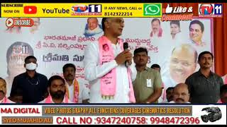 MINISTER HARISH RAO APPEAL TO VOTERS TO INCREASE POLLING IN GRADUATES MLC ELECTIONS IN TELANGANA