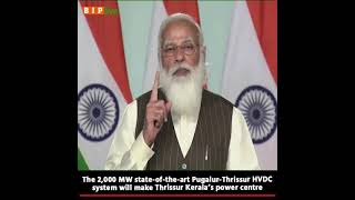 The Pugalur-Thrissur HVDC system is the first HVDC inter-connection of Kerala with National Grid: PM
