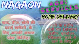 Nagaon Agri Services ♤ Buy Seeds, Pesticides, Fertilisers ♧ Purchase Farm Machinary on rent