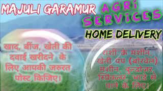 Majuli Garamur Agri Services ♤ Buy Seeds, Pesticides, Fertilisers ♧ Purchase Farm Machinary on rent