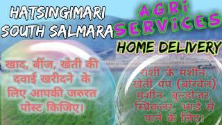 Hatsingimari South Salmara Agri Services ♤ Buy Seeds, Fertilisers ♧ Purchase Farm Machinary on rent