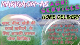 Marigaon Agri Services ♤ Buy Seeds, Pesticides, Fertilisers ♧ Purchase Farm Machinary on rent