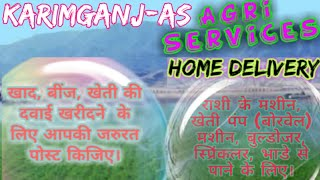 Karimganj Agri Services ♤ Buy Seeds, Pesticides, Fertilisers ♧ Purchase Farm Machinary on rent