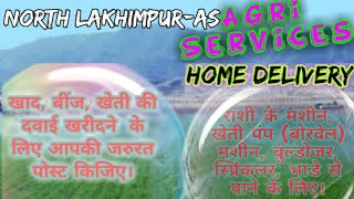 North lakhimpur Agri Services ♤ Buy Seeds, Pesticides, Fertilisers ♧ Purchase Farm Machinary on rent