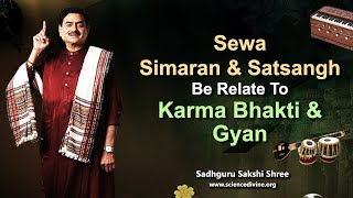 Can Sewa Simaran And Satsangh Be Relate To Karma Bhakti & Gyan | सेवा सिमरन और सत्संग करने का तरीका।