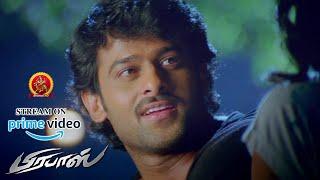Latest Tamil Movie on Amazon Prime | Prabhas Movie | Prabhas Best Intro Fight Scene | Kajal Agarwal