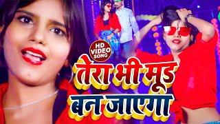 #VIDEO | मरद मतवाला जौनपुर वाला | Akhilesh Shukla , Samiksha Sharma | Bhojpuri Song New