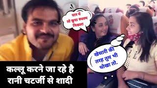 #Kajal Raghwani को छोड़ #Arvind Akela kallu जी करने जा रहे है #Rani Chatterjee से शादी