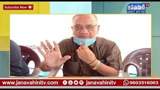 తాండూర్ లైన్స్ క్లబ్ ఆధ్వర్యంలో ఉచిత కంటి వైద్య శిబిరం //Janavahini Tv