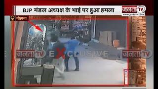 गोहाना में BJP मंडल अध्यक्ष के भाई पर हुआ हमला, अज्ञात बदमाशों ने लाठी- डंडों से की पिटाई
