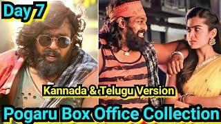 Pogaru Box Office Collection Till Day 7, Action Prince Dhruva Sarja Film, Rashmika Mandanna