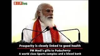 To boost healthcare, I am inaugurating the Blood Centre in JIPMER: PM Modi