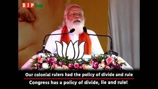 Congress leaders put region against region & community against community: PM Modi