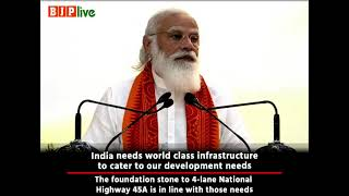 The foundation stone to 4-lane NH 45-A is being laid which is 56 km long- PM Modi, Puducherry