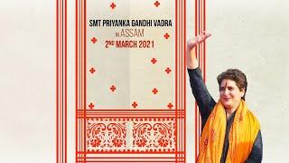 LIVE: Smt. Priyanka Gandhi addressesa public rally in Tezpur, Assam