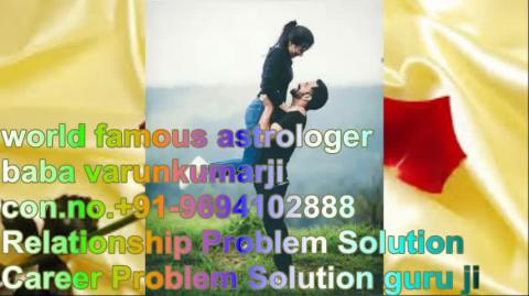~!~+91-9694102888  Get Relationship Advice and Solve Marriage    IN  Leeds
