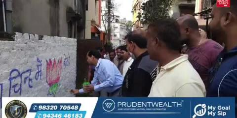 भारतीय जनता पार्टी का दीवार लेखन कार्यक्रम