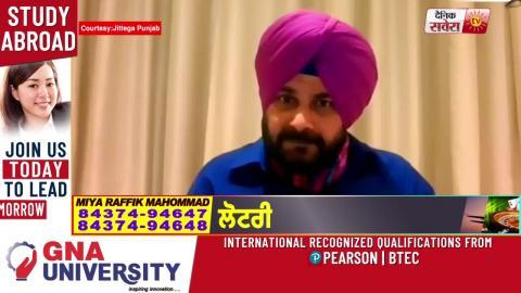 Live होकर Navjot Sidhu ने किए बड़े खुलासे,अपनी ही सरकार की खोली पोल,बताया कहां जा रहा Punjab का पैसा