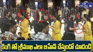Anchor Sreemukhi With Nagarjuna   Wild Dog Movie   Ali Reza   Top Telugu TV