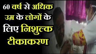 Rampur   कोविड-19 वैक्सीनेशन का तीसरा चरण शुरू, 60 वर्ष से अधिक उम्र के लोगों के लिए निशुल्क टीकाकरण