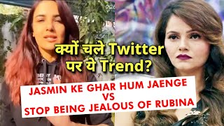 Rubina Vs Jasmin Fans Kyon Bhide Twitter Par? Kya Hai Real Kahani?