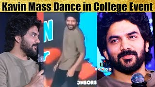 ????VIDEO: Kavin Mass Dance in College Event   Kavin Vaathi Coming Dance   Lift Movie