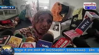 पति पत्नी ने कुँए में लगाई छलांग दोनो की मौत, गोगाँवा क्षेत्र के ग्राम बिलखेड़ का मामला। #bn #mp