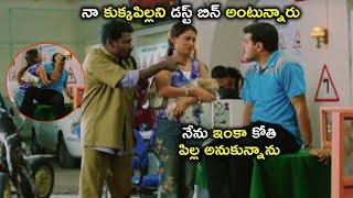 నేను ఇంకా కోతి పిల్ల అనుకున్నాను | Ajith Latest Telugu Movie Scenes | DharmaYuddham |BhavaniHDMovies
