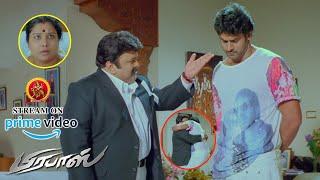 Latest Tamil Movie on Amazon Prime | Prabhas Movie | Prabhas & Prabhu Hilarious Comedy With Tulasi