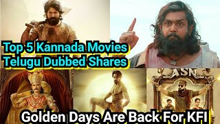 Top 5 Kannada Movies Telugu Dubbed Shares, KGF Chapter 1, Pogaru,Kurukshetram,Pailwaan,Athade Sriman