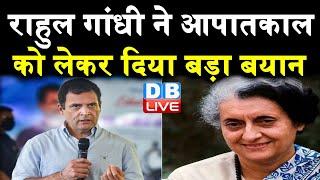 Rahul Gandhi ने आपातकाल को लेकर दिया बड़ा बयान   राहुल ने केंद्र की मोदी सरकार को दिखाया आईना  