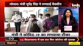 Madhya Pradesh News    मंत्री Bhupendra Singh ने लगवाई वैक्सीन