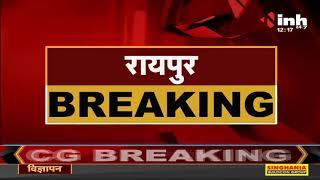 Chhattisgarh News    ट्रेजरी विभाग के जॉइंट डायरेक्टर लापता