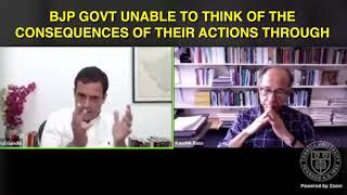 Shri Rahul Gandhi in conversation with Professor Kaushik Basu of Cornell University