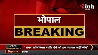 Madhya Pradesh News    CM Shivraj Singh Chouhan का ऐलान