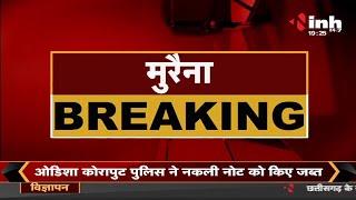 Madhya Pradesh News    विधायक राकेश मावई का बयान
