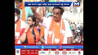 Surat: ભાજપની જીત બાદ પ્રદેશ પ્રમુખનું ભવ્ય સ્વાગત | CR Patil | BJP