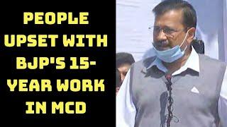 People Upset With BJP's 15-Year Work In MCD: CM Kejriwal | Catch News
