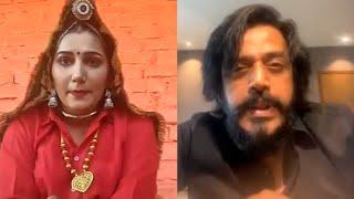 Mauka-E -Vaardat Show - Press Conference - Sapna Choudhury & Ravi Kishan