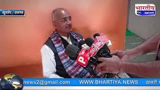 सांसद बीजेपी के रोडमल नागर ने मीडिया को राजगढ़ जिले में उनके द्वारा किए गए विकास कार्य बताए। #bn #mp