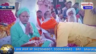 श्री नारसिंह सरकार धाम मुरावली में चल रही श्रीमद् भागवत सप्ताह ज्ञान यज्ञ में झूम कर नाचे भक्त। #bn