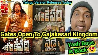 Gajakesari Telugu Version Releases Today, Rocking Star Yash Blockbuster Film Got Big Screens