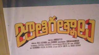 Live jathi ratnalu movie team at vijayawada