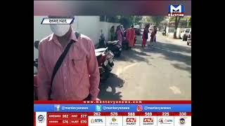 Ahmedabad : ત્રિપદા ઇંગ્લિશ સ્કૂલમાં વાલીઓનો વિરોધ