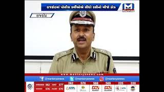 Rajkot : પોલીસ કમિશનર મનોજ અગ્રવાલે  રસીનો બીજો ડોઝ લીધો