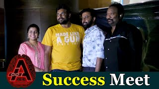 """A"" Movie Success Meet 