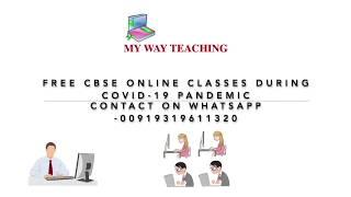 CBSE ONLINE CLASS | CBSE CLASS 9| CHAPTER 1 |REAL NUMBERS PART 1|