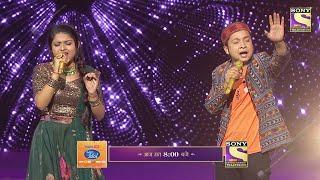 Arunita और Pawandeep के Magical Performance ने Judges को रुला दिया | Indian Idol 12